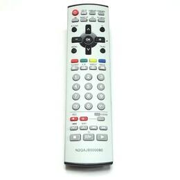 Пульт PANAS TV N2QAJB000080
