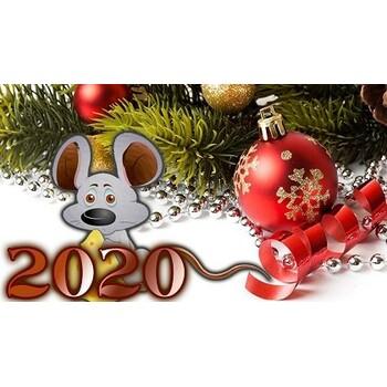 График работы магазина на новогодние праздники