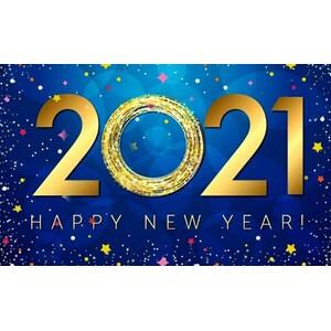 С новым  2021 годом!>