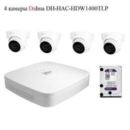 Комплект Dahua A4x 4mPx
