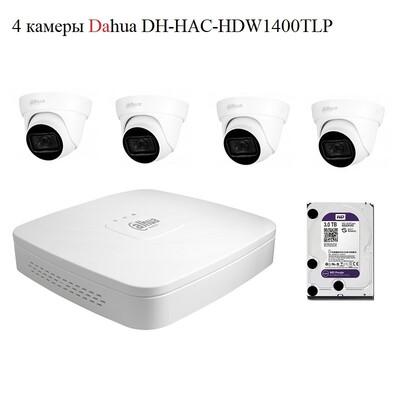 Комплект Dahua A4x 4mPx: описание, характеристики