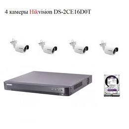 Комплект Hikvision A4x 2mPx