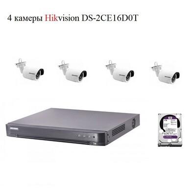 Комплект Hikvision A4x 2mPx: описание, характеристики