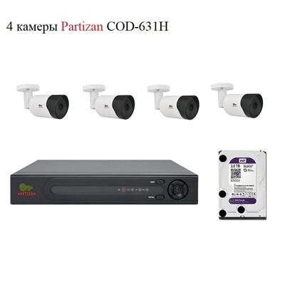 Комплект Partizan A4x 4mPx: описание, характеристики