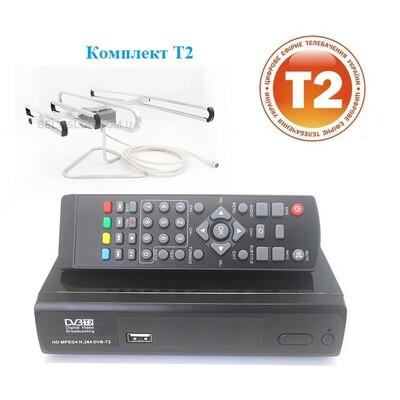 Комплект T2 Лайт: описание, характеристики