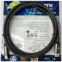 Кабель HDMI 2м High Speed v2.1