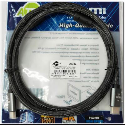 Кабель HDMI 2м High Speed v2.1: описание, характеристики