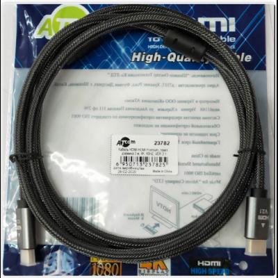 Кабель HDMI 3м High Speed v2.1: описание, характеристики