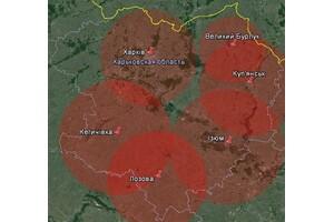 Покрытие Т2 в Харьковской области
