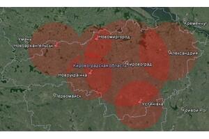 Покрытие Т2 в Кировоградской области