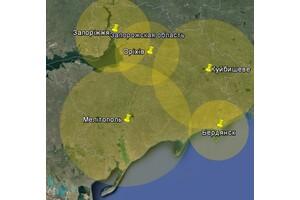 Покрытие Т2 в Запорожской области