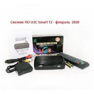 U2C Smart T2 обновление ПО>