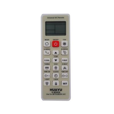 Пульт кондиционера MITSUBISH K-MS636: описание, характеристики