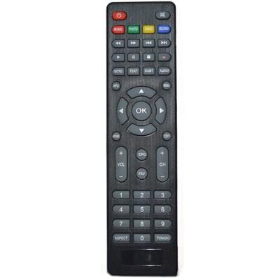 Пульт Uclan (U2C) T2 HD Internet Plus: описание, характеристики