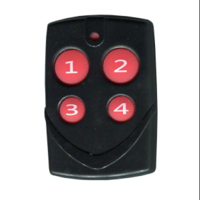 Пульт для ворот шлагбаумов QN-RD166B-W обучаемый: описание, характеристики