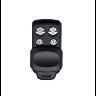 Пульт для ворот|шлагбаумов QN-RS059X: описание, характеристики