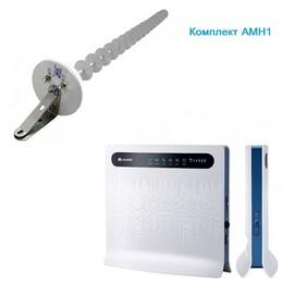 Комплект 4G Загородный AMH1