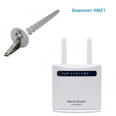 Комплект 4G Загородный AMZ1