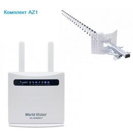 Комплект 4G Загородный AZ1