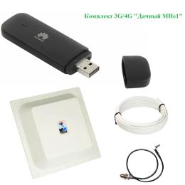 Комплект 3G/4G Дачный MHe1