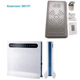 Комплект 4G Загородный MH1P