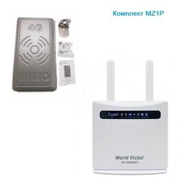 Комплект 4G Загородный MZ1P
