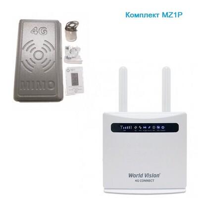 Комплект 4G Загородный MZ1P: описание, характеристики