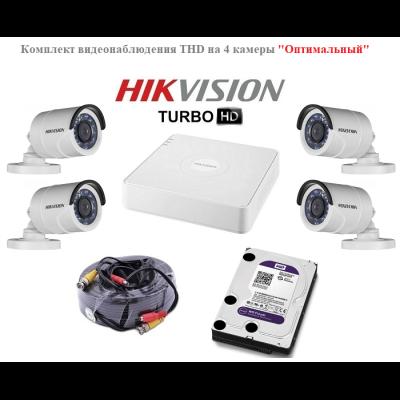 Комплект видеонаблюдения THD на 4 камеры «Оптимальный»: описание, характеристики