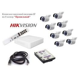 Комплект видеонаблюдения IP на 8 камер  «Правильный»