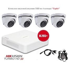 Комплект видеонаблюдения THD на 4 камеры «Турбо»