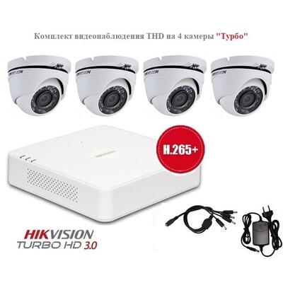 Комплект видеонаблюдения THD на 4 камеры «Турбо»: описание, характеристики